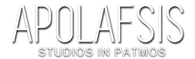 Στούντιο Apolafsis στην Πάτμο